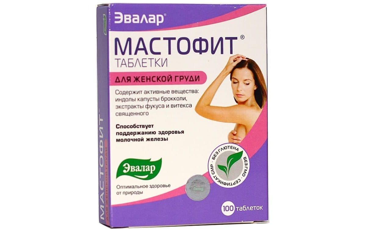 Препараты для похудения груди