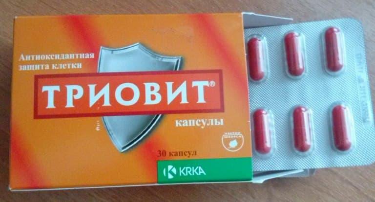 Витамины – неотъемлемая часть лечения мастопатии