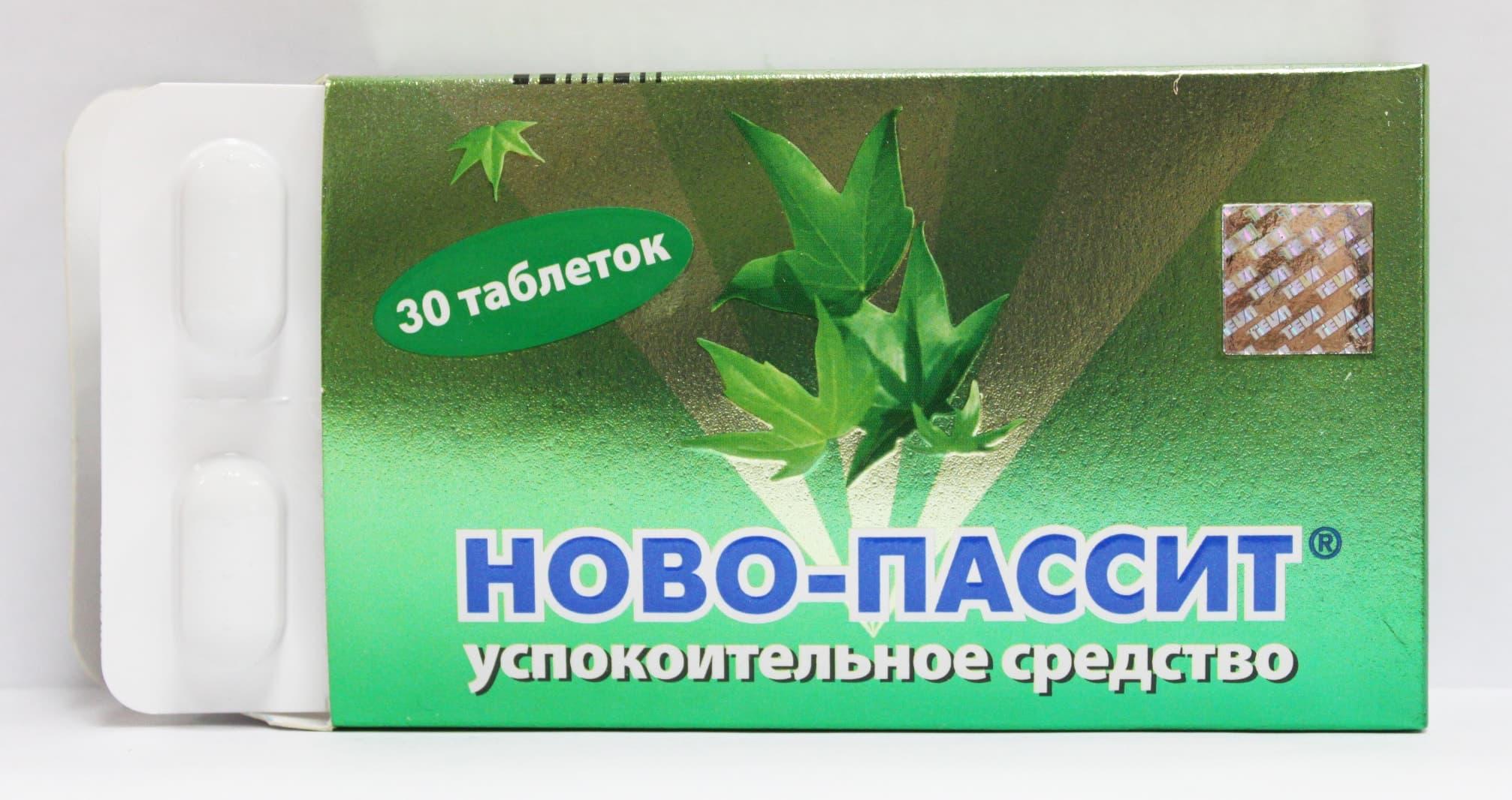Седативные препараты также необходимы в ходе лечения